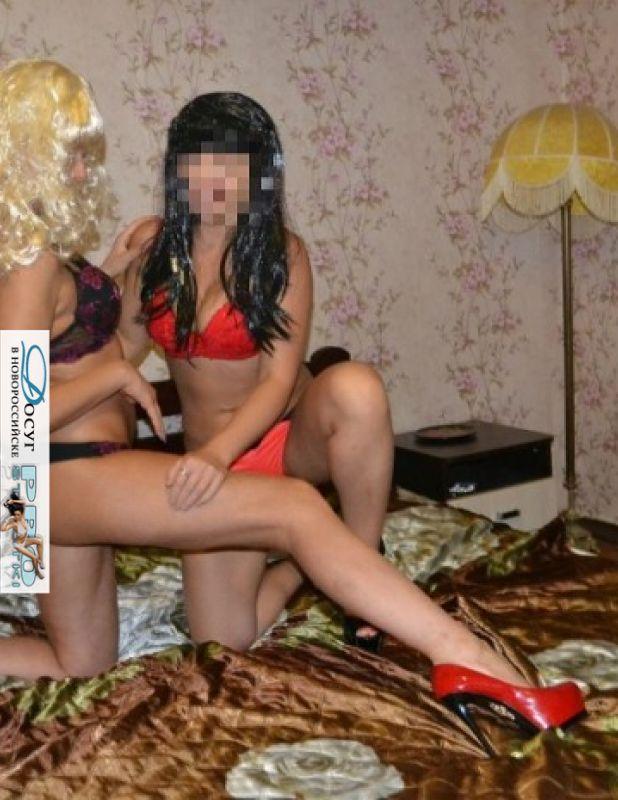 порно проститутки индивидуалки города курска и области достал